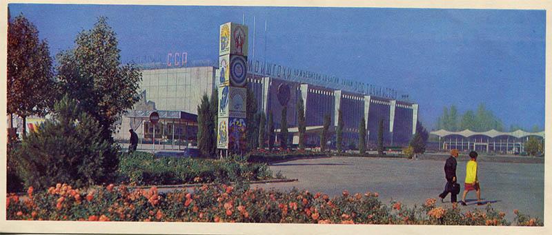 Dushanbe area Putovskogo, for Tajikistan, 1974