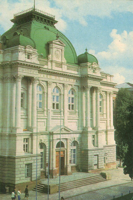 Branch of the Central Museum. IN AND. Lenin, Lviv, 1971