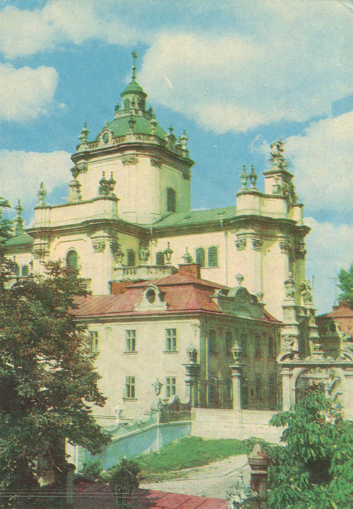 ST. Yura, Lvov, 1971