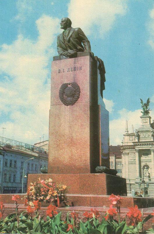 VL Lenin Monument, Lviv, 1971