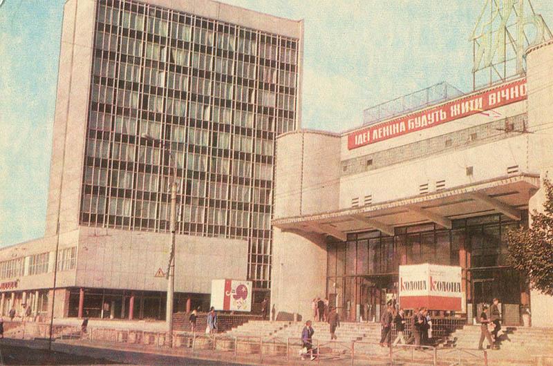 """Cinema """"Mir"""", Lviv, 1971"""