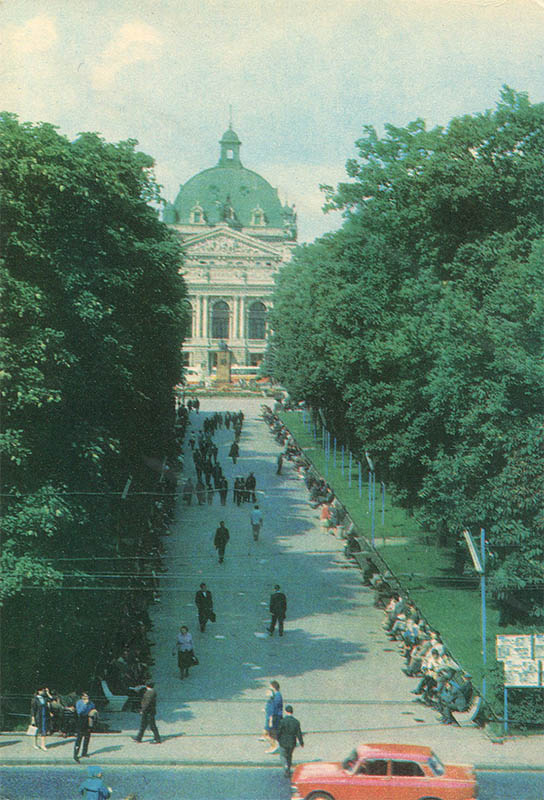 One of the city parks, Lvov, 1971