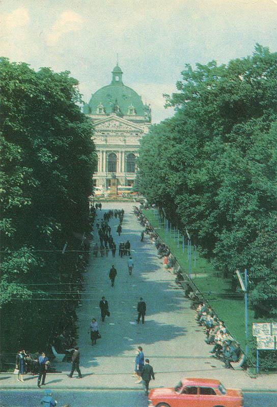 Один из городских скверов, Львов, 1971 год