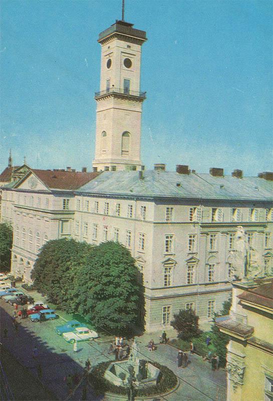 Grosovet, Lvov, 1971