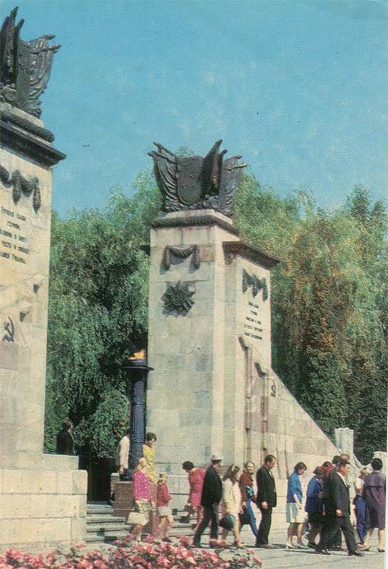 Холм Славы, Львов, 1971 год