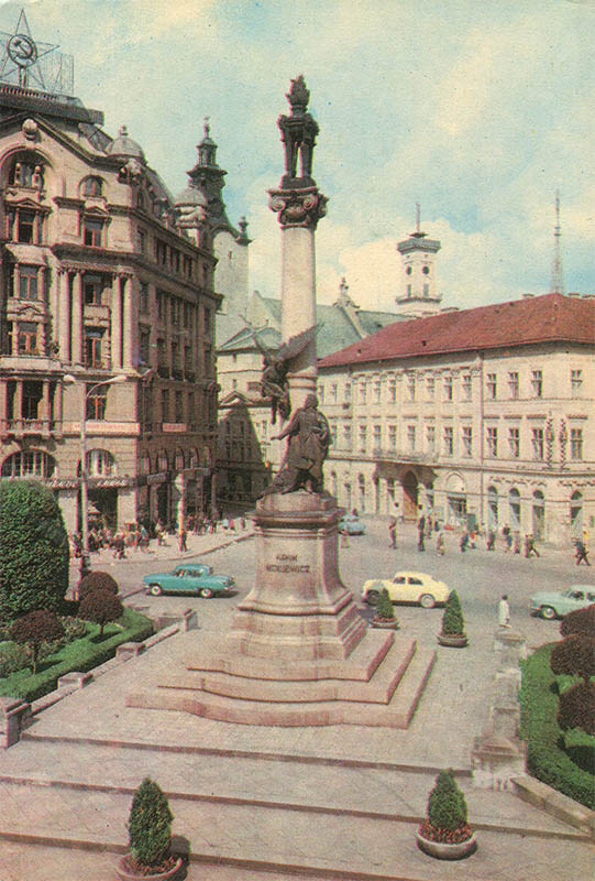 Monument to A. Mickiewicz, Lviv, 1971