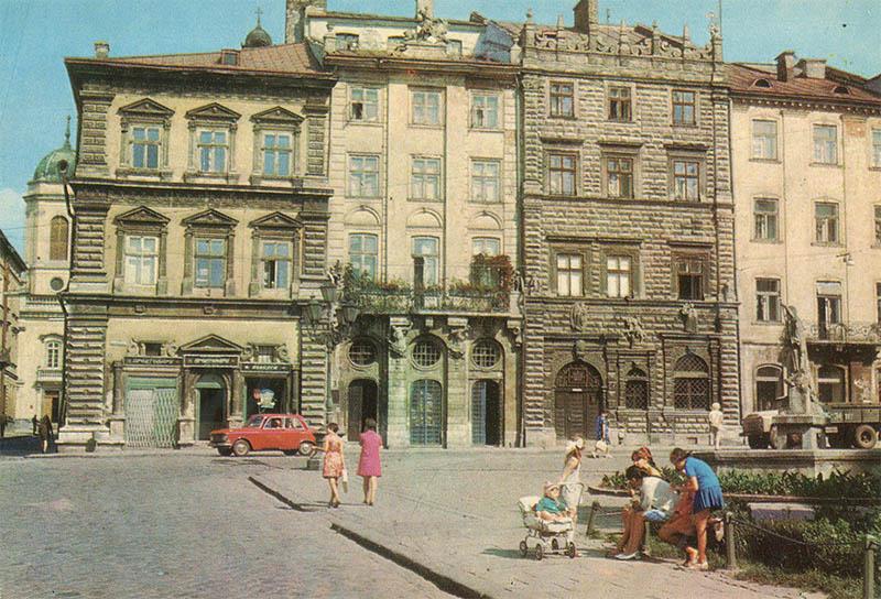 Historical Museum, Lviv, 1971