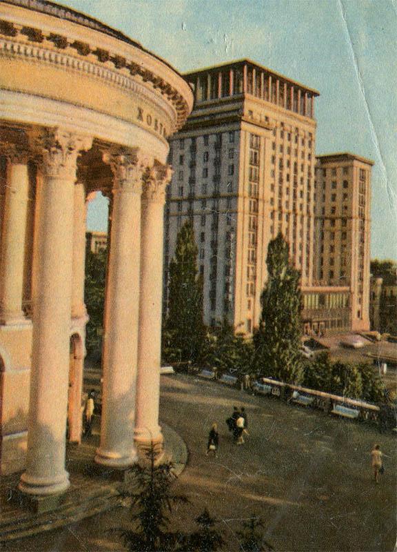Киев, 1970 год