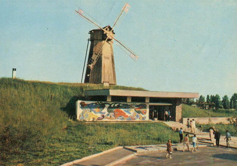 """Ресторан """"Витряк"""", Киев, 1970 год"""