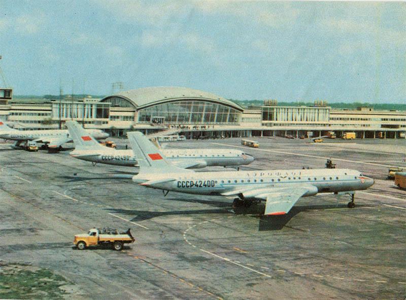 "Airport ""Borispol"", Kyiv, 1970"