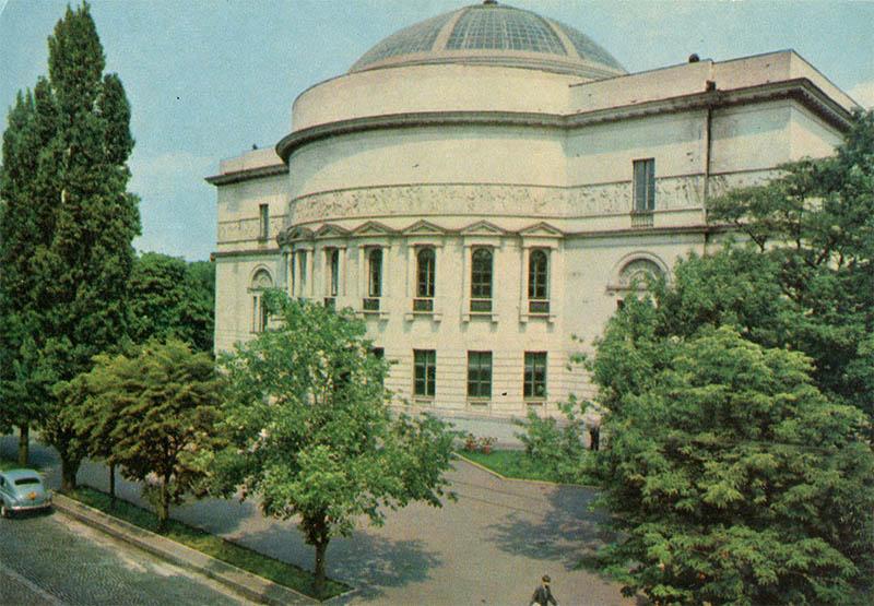Филиал центрального музея им. В.И.Ленина, Киев, 1970 год