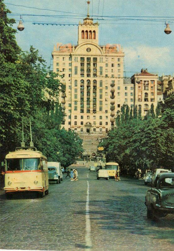 Улица Ленина, Киев, 1970 год
