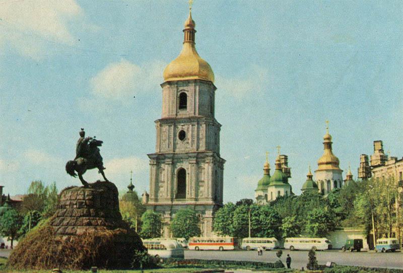 Bohdan Khmelnytsky Statue, Kiev, 1970