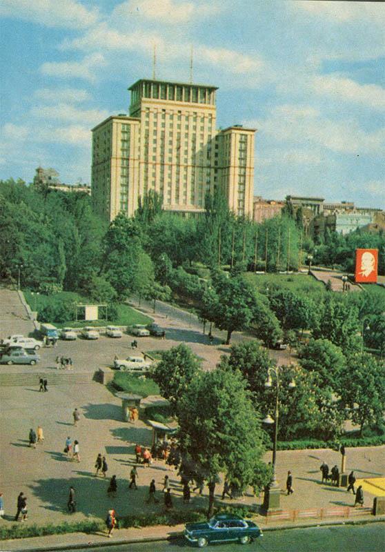 """Hotel """"Moscow"""", Kiev, 1970"""