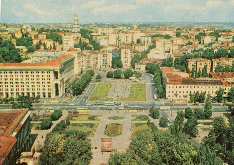 Area Kalina, Kiev, 1970