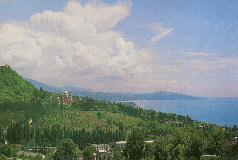 Panorama, New Athos, 1983