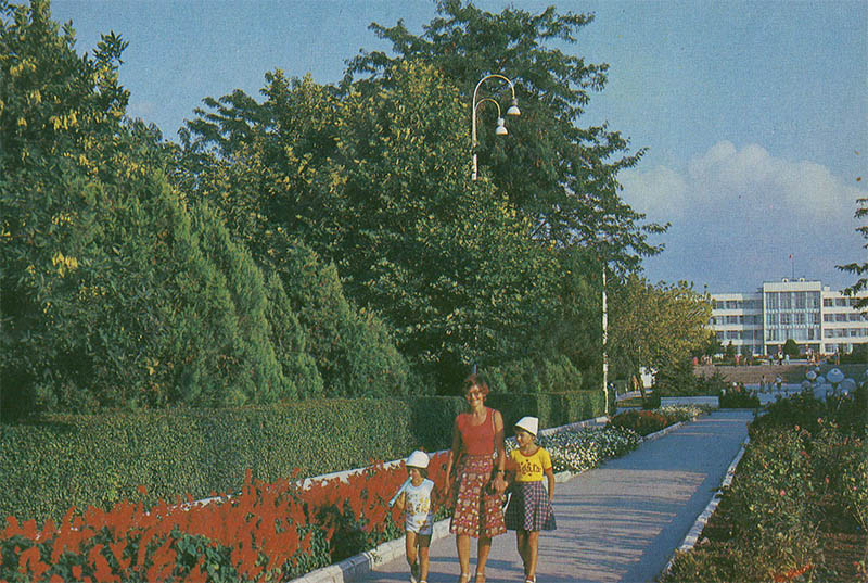 Central Alley of Park Culture and Leisure, Anapa, 1983