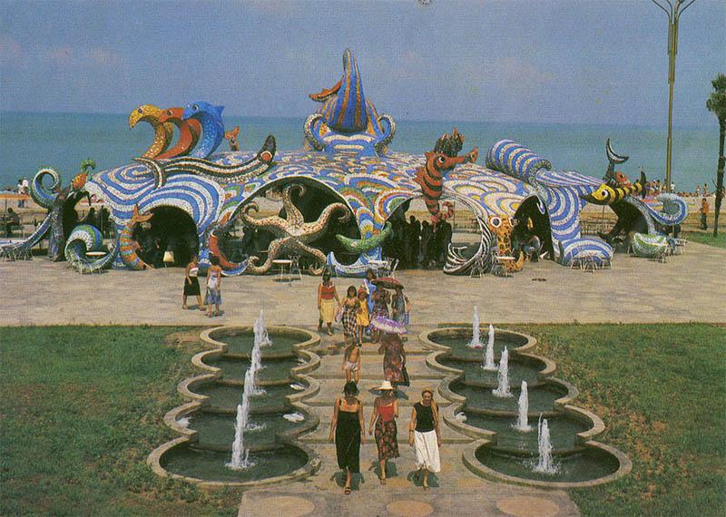 """Cafe """"Fantasy"""", Batumi, 1983"""