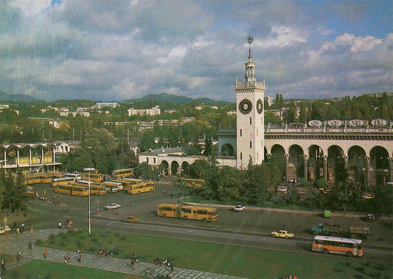 Railway Station, Sochi, 1983