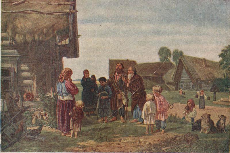 Калики-перехожие. И.М. Прянишников, 1938 год