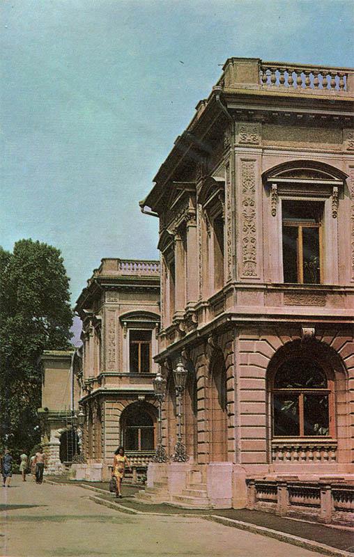 """Корпуса санатория """"Ливадия"""", 1976 год"""