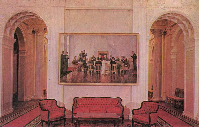 Interior Lobby of the Livadiy Palace, 1976