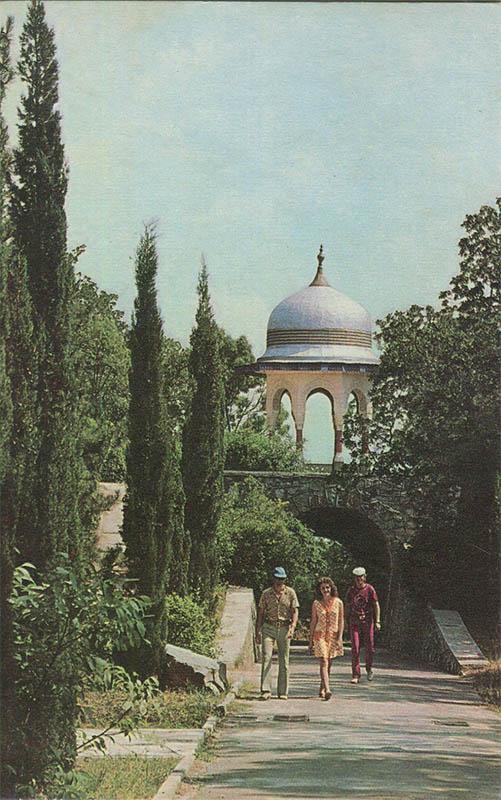 Восточная беседка Ливадийского дворца, 1976 год