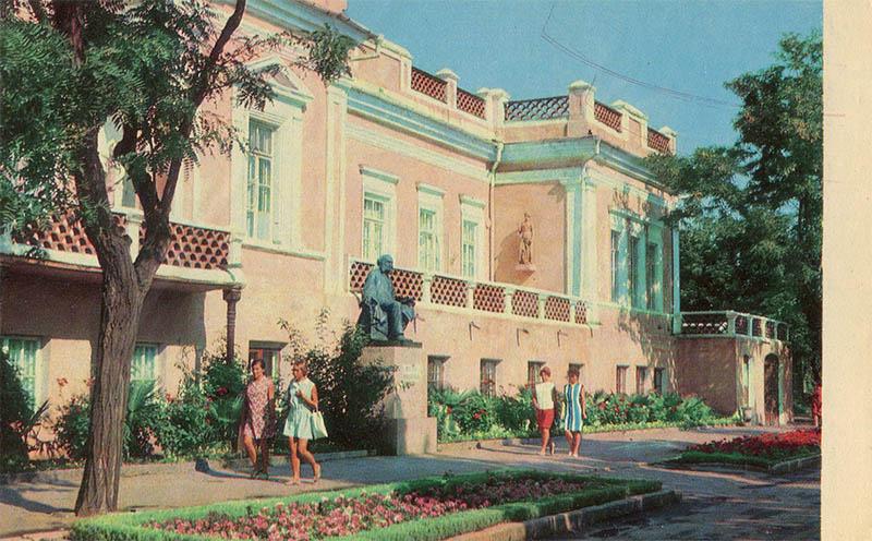 Картинная галерея им. И.К. Айвазовского, Феодосия, 1972