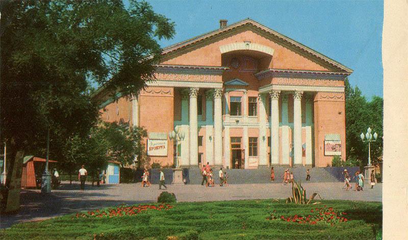 """Кинотеатр """"Крым"""", Феодосия, 1973"""