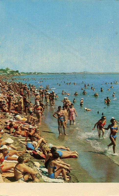 Пляж, Феодосия, 1974