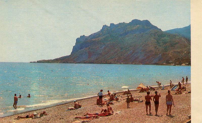 Гора Кара-Даг, Феодосия, 1976