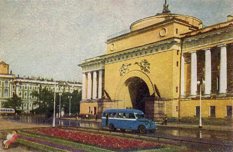 Восточный павильон Главного Адмиралтейства, Ленинград, 1951