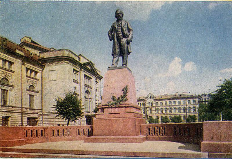 Памятник М.И. Глинке, Ленинград, 1951
