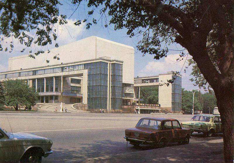 Областной драмматический театр, Ростов-на-Дону, 1981