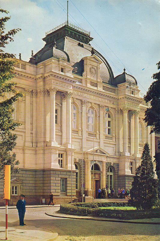 Branch of the Central Museum, Lviv, 1970