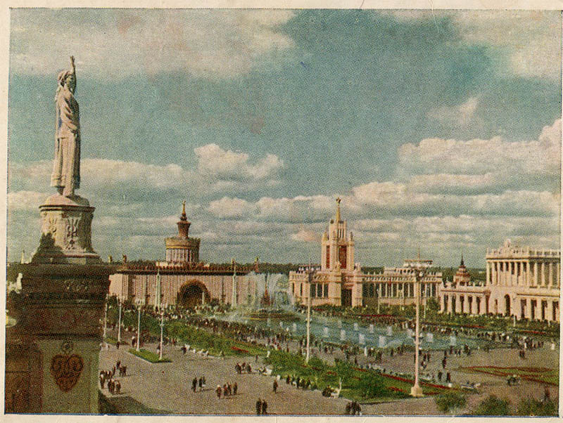 Вид на площадь Колхозов, ВДНХ, Москва, 1955