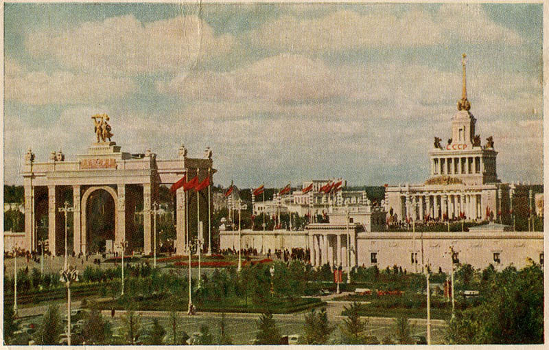 Main entrance, VDNH, Moscow, 1955