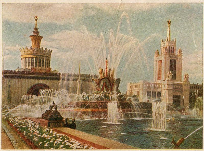 """Фонтан """"Каменный цветок"""", ВДНХ, Москва, 1955"""