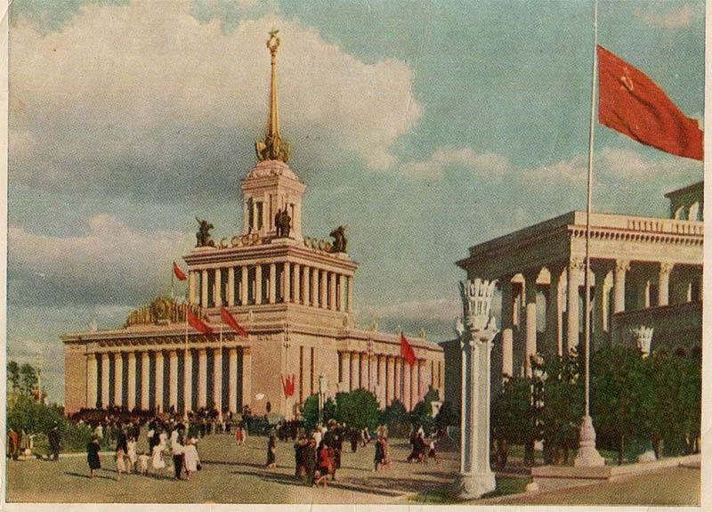 Главный павильон, ВДНХ, Москва, 1955