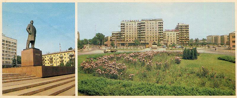 Сталинградская площадь, Ивано-Франковск, 1987