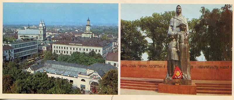 Вид на центр города Ивано-Франковск, 1987