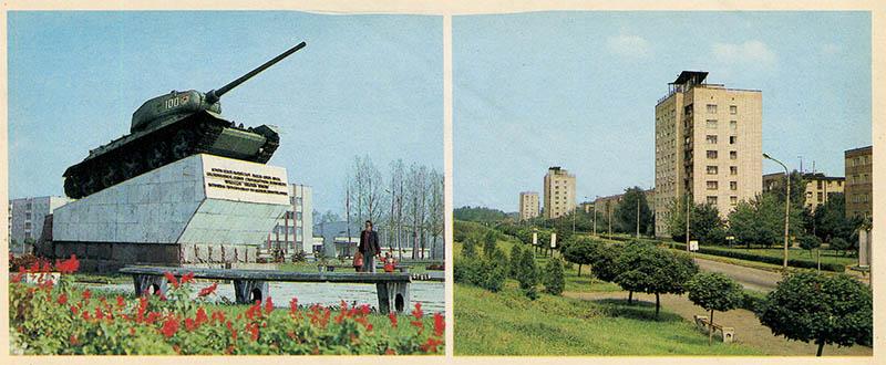 Набережная Стефаника. Памятный знак в честь освобождения города Ивано-Франковск, 1987