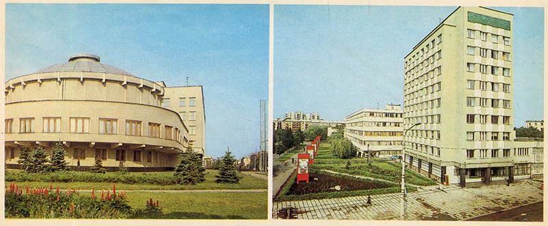 Дом политпросвещения, здание областного совета профсоюзов Ивано-Франковск, 1987