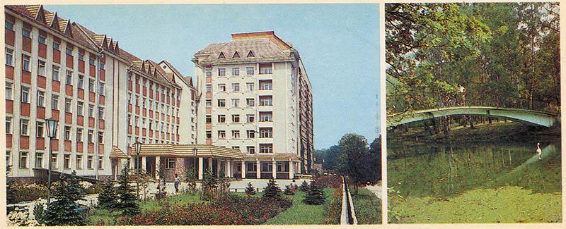 Children's Hospital. In Ivano-Frankivsk Park, 1987