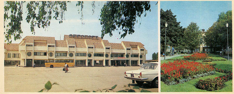 An airport. Square on Mitskevich Square, Ivano-Frankivsk, 1987