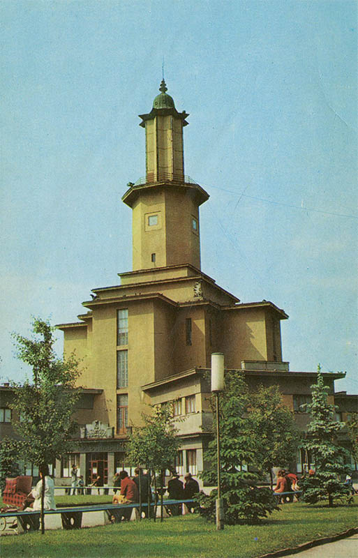 Museum of Local Lore, Ivano-Frankivsk, 1987
