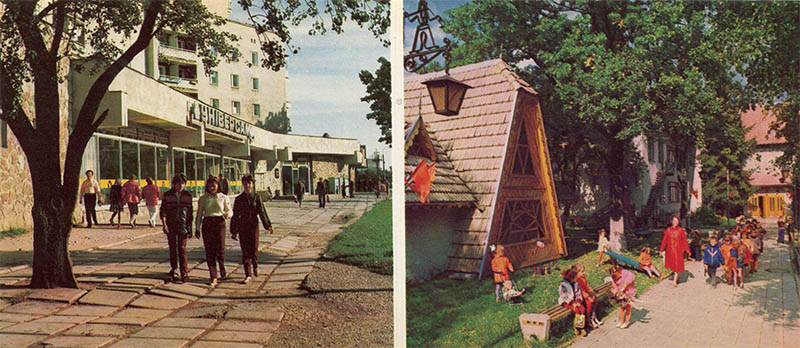 "Supermarkets on the Ulmz Dadugin. Kindergarten ""Crystal"" Ivano-Frankivsk, 1987"
