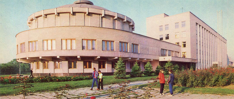 Pouring House Ivano-Frankivsk, 1987