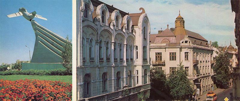 Улица Дзержинского Ивано-Франковск, 1987