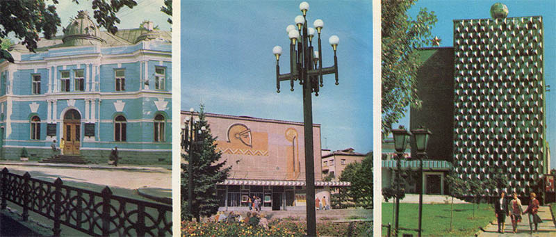 House of trade unions. Cosmos cinema. Furniture factory. Ivano-Frankivsk, 1987